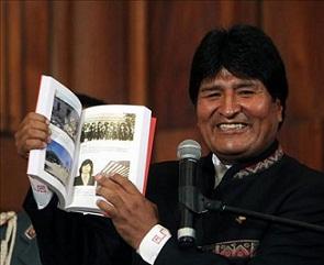 bolivia-biblioteca