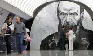 Mural de Fiodor Dostoyevski en Moscú