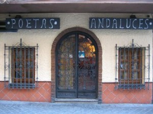La Granada literaria sin Lorca