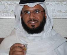 Al-Dawud