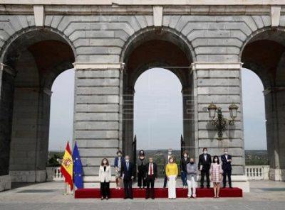 Premio Reina Sofía 2021