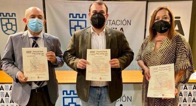 Premio Fray Luis de León